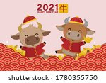 happy chinese new year greeting ... | Shutterstock .eps vector #1780355750