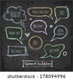 Speech Bubbles On Blackboard....
