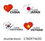 Set Of Four Chinese  Japanese ...