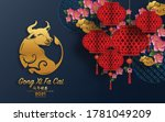 chinese new year 2021 year of... | Shutterstock .eps vector #1781049209