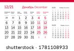 december page. 12 months... | Shutterstock .eps vector #1781108933