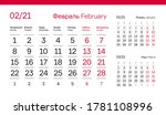 february page. 12 months... | Shutterstock .eps vector #1781108996