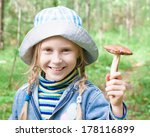 cute little girl with the... | Shutterstock . vector #178116899