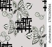 monochrome autumn composition... | Shutterstock . vector #1781360066