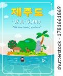 jeju island  in korean... | Shutterstock .eps vector #1781661869