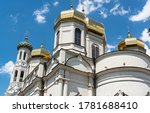 cathedral of the kazan icon of ... | Shutterstock . vector #1781688410