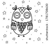 cute sleeping owl coloring page.... | Shutterstock .eps vector #1781708630