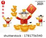 Happy Chinese New Year 2021...