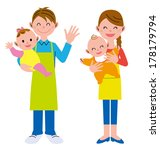 holding a baby | Shutterstock . vector #178179794