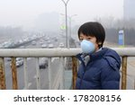 asian boy wearing mouth mask... | Shutterstock . vector #178208156