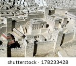 Small photo of Palaces of Helena Empress adiabatic near Second Temple. Ancient Jerusalem. Israel