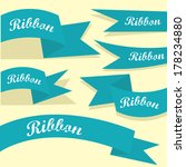 set of retro blue ribbons and...   Shutterstock .eps vector #178234880