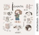 cute vector alphabet profession.... | Shutterstock .eps vector #178236890