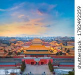 Small photo of Beijing, China - Jan 11 2020: Shenwumen (Gate of Divine Prowess) built in 1420, during the 18th year of Yongle Emperor's reign, it's the back gate of the palace and used by palace workers