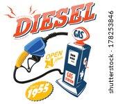 Vector Illustration.vintage Gas ...