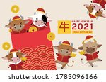 happy chinese new year greeting ... | Shutterstock .eps vector #1783096166