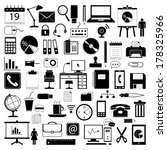 Office icons collection, black isolated on white background, vector illustration.