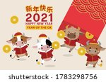 happy chinese new year greeting ... | Shutterstock .eps vector #1783298756