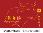 chinese new year 2021 year of... | Shutterstock .eps vector #1783428380