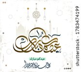 eid mubarak calligraphy.... | Shutterstock .eps vector #1783474199