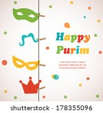 purim party invitation with... | Shutterstock .eps vector #178355096