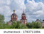 Brown Orthodox Church Of...