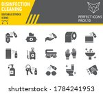 disinfection glyph icon set ... | Shutterstock .eps vector #1784241953