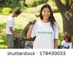 team of young volunteers... | Shutterstock . vector #178430033