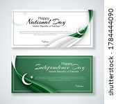 pakistan flag theme card with... | Shutterstock .eps vector #1784444090