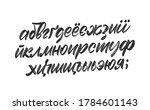 vector illustration ... | Shutterstock .eps vector #1784601143