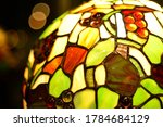 Stained Glass Lamp  With A...