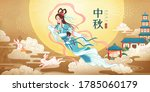 mid autumn festival banner with ... | Shutterstock .eps vector #1785060179