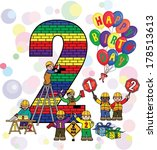 Birthday Card Child Turning Two Years Stock Vector Royalty Free 178513613