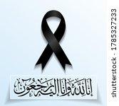 Black Ribbon And Arabic...