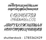 vector illustration  full... | Shutterstock .eps vector #1785362429