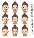 facial expression of the... | Shutterstock .eps vector #178540550