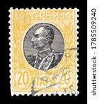Serbia   Circa 1905   Postage...