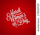 8 march women day vintage... | Shutterstock . vector #178569929