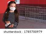 kemerovo city russia   07 28... | Shutterstock . vector #1785700979