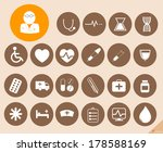 medical icons set vector... | Shutterstock .eps vector #178588169