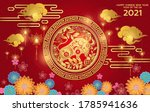 happy new year2021 chinese new... | Shutterstock .eps vector #1785941636