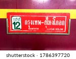 Hatyai   Thailand   Jul 18...