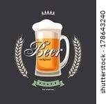 retro beer vector poster. | Shutterstock .eps vector #178643240