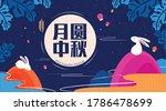 chinese mooncake festival. mid... | Shutterstock .eps vector #1786478699