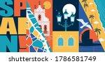 spain vector skyline...   Shutterstock .eps vector #1786581749