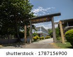 The Tall Japanese Gate Or Torii ...
