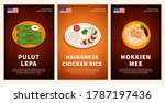 malaysian cuisine  traditional... | Shutterstock .eps vector #1787197436