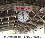 Lampang Thailand July 26 2020 ...