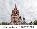 Suzdal  Vladimirskaya Oblast  ...