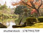 Kanazawa  Japan. The Kotoji...